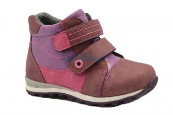 Zvětšit Bugga B00136-03, dívčí zateplená obuv