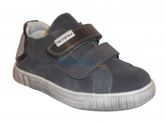 Zvětšit Protetika - Eli grey, 02 dívčí obuv